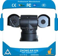 Hight speed Intelligent Infra Red detection range 310~880 meter outdoor thermal imagery PTZ camera Pan Tilt Zoom camera