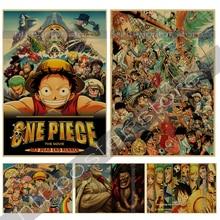 HOT SALE One Piece retro poster Home Decoration Wall Sticker vintage Print Stylish Retro Decor Nice Poster
