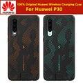 100% оригинал HUAWEI P30 беспроводной зарядный чехол 10 Вт TUV & Qi Сертификация Беспроводная Быстрая зарядка для Huawei P30 чехол
