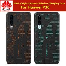 100% original HUAWEI P30 Wireless Charging Fall 10W TÜV & Qi Zertifizierung drahtlose Schnelle lade für Huawei P30 Fall abdeckung