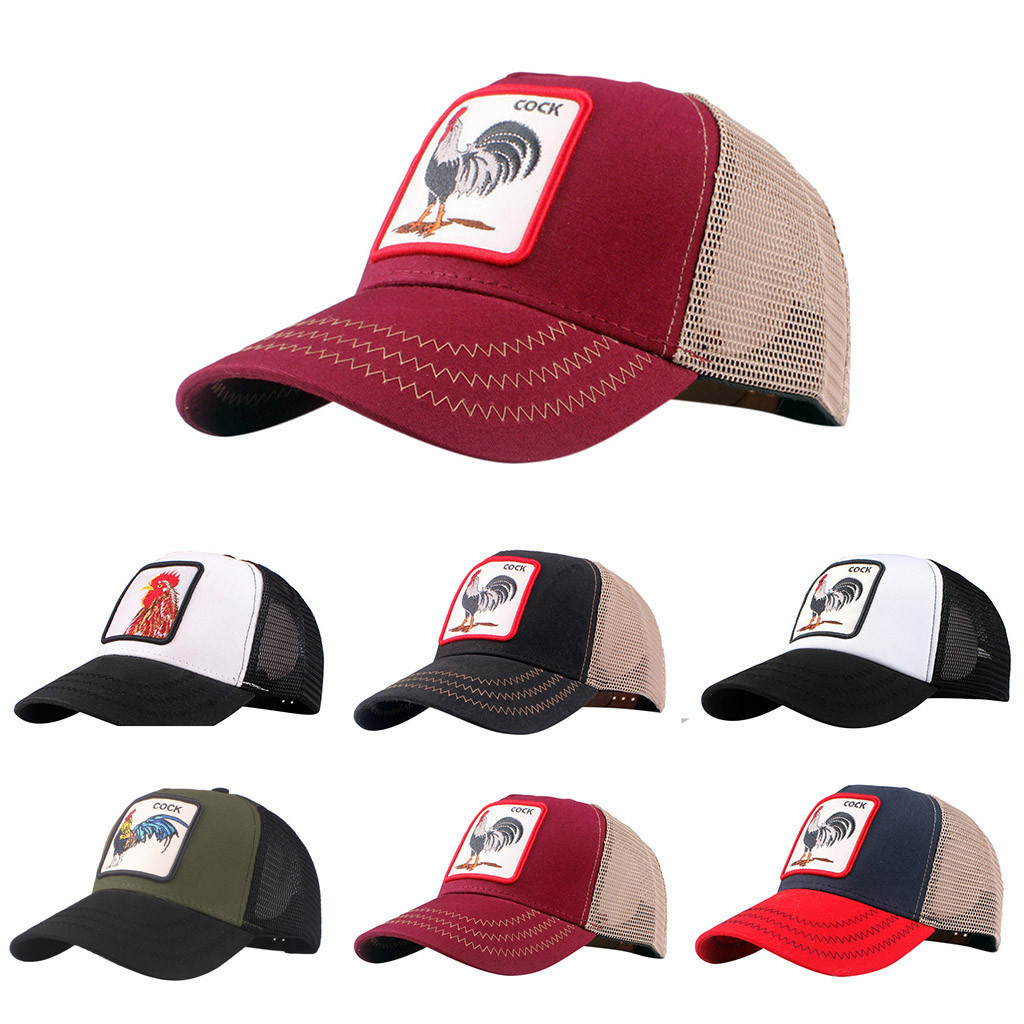 Men's New Baseball hats Animal Embroidery High Quality Comfortable Breathable Adjustable Women's Universal caps7.11  0.2(China)