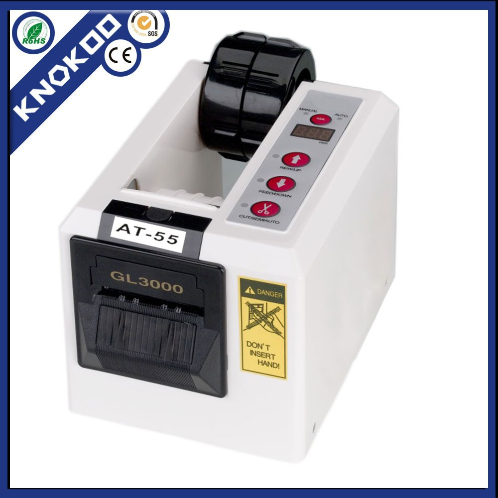 KNOKOO Automatic tape dispenser AT55 with tape cutter AT-55/GL3000 Two rolls of tapes can be cut at the same time,CE APPROVED knokoo electric tape dispenser rt 3700 carousel automatic tape dispenser rt3700 tape cutter 15mm 70mm cutting length ce approval