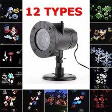 Oobest Chrismas 12 Arten Schneeflocke Laser Fee Licht Projektion Wasserdicht Outdoor LED Bühne Lampe Für Hausgarten