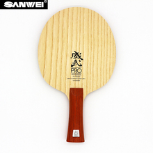цена на SANWEI V5 PRO Table tennis blade professional 7 plywood quicky attack+ loop OFF+ ping pong racket bat paddle tenis de mesa