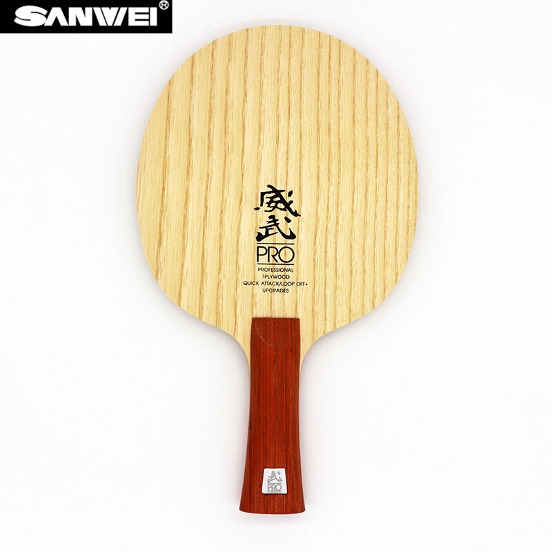 Sanwei v5 pro ténis de mesa lâmina profissional 7 madeira compensada quicky ataque + loop fora raquete ping pong bat paddle tenis de mesa