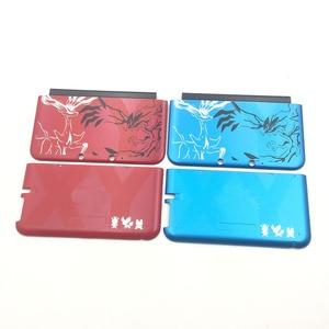Image 4 - Üst Alt A E Kapak Plakaları Nintendo 3DS LL/XL Konut Case Kapak