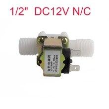 """Пластик электромагнитный клапан Магнитный DC 12V N/C воды NC воздухозаборное отверстие реле протока 1/"""" 50/60 МГц 0,02-0.8MPA FZ1705"""
