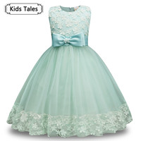 Summer Flower Girl Dress Princess Costume Wedding Dresses Girl Wear Tulle Kids Children Party Dress Formal
