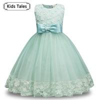 Summer Flower Girl Dress Princess Costume Wedding Dresses Girl Wear Tulle Kids Children Party Dress Formal