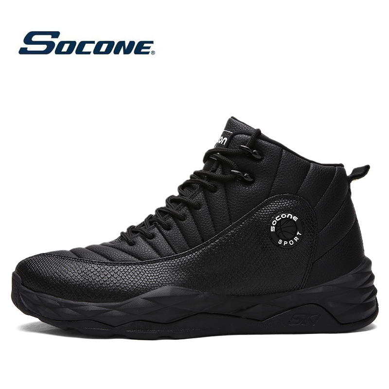 Top Ten Outdoor Basketball Shoes