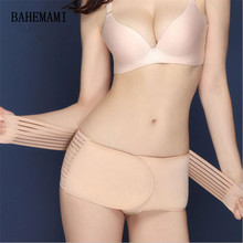 BAHEMAMI  Maternity Belt Pregnancy Support Corset Prenatal Care Athletic Bandage Girdle Postpartum Recovery Shapewear 2018 NEW