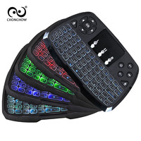4 2 Backlit 2.4GHz Wireless Keyboard Touchpad Mouse Handheld Remote Control 4 Colors Backlight for Android TV BOX Smart TV PC Laptop (2)