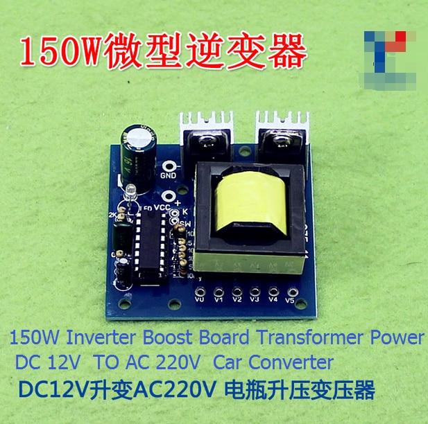 150W Inverter Boost Board Transformer Power DC 12V TO AC 220V Car Converter