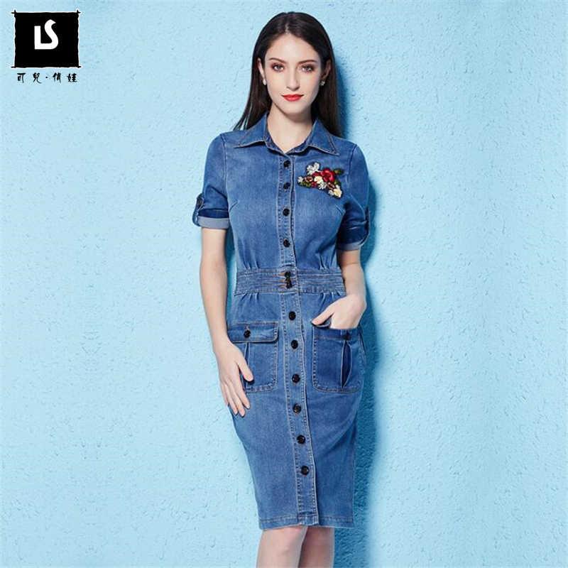 79a846049 Европа Америка Женщины Карандаш кардиган вышивка платья лето осень Мода  Женщины джинсовое платье для стройных лацкан