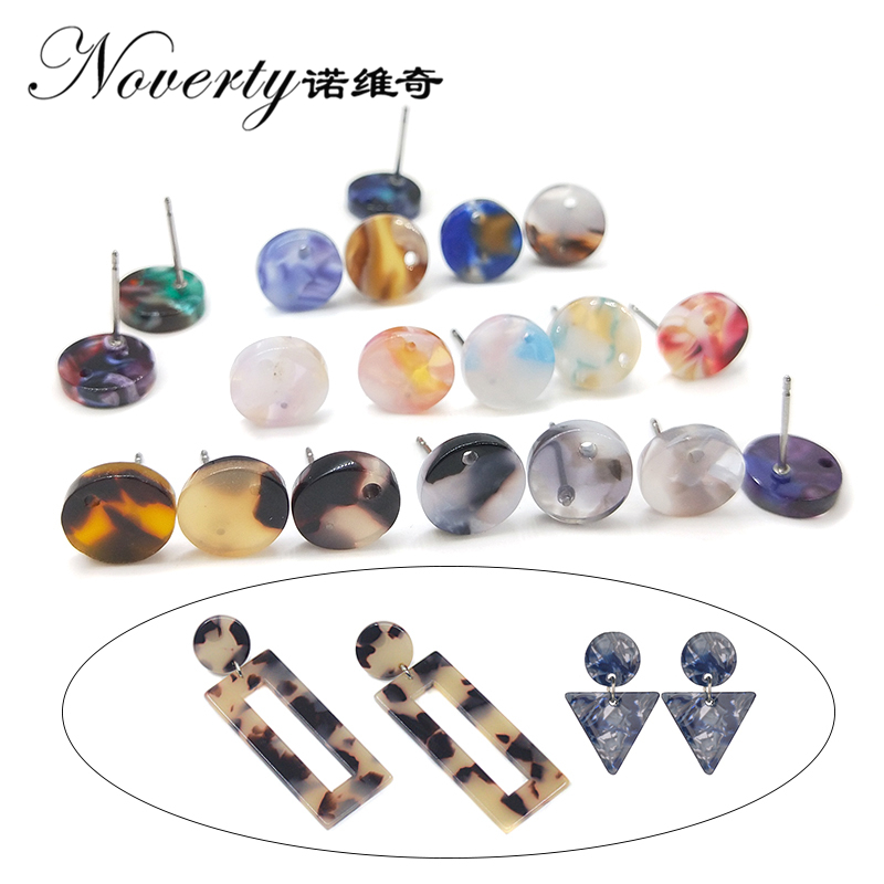 2018 New 10mm 10 Pieces High Quality Acetic Acid Resin Round Smooth Earring Base Connectors Linkers for DIY Earring Accessories use of acetic acid in endodontics