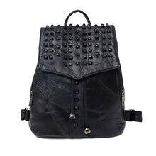 Дамские туфли из PU искусственной кожи рюкзак Для женщин Школьные сумки для подростков черный заклепки Для женщин сумка Повседневное универсальный большой Ёмкость Сумки