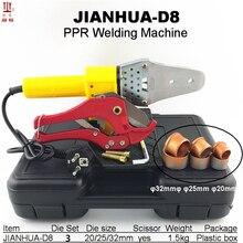 1 Набор инструментов для машинка для сварки пластиковых труб 20-32 мм 220 в 600 Вт PPR полиэтиленовая полипропиленовая труба сварочная труба
