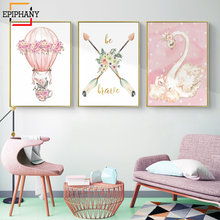 Boho Animal Swan Art Hot Air Balloon Canvas Painting Pink Flamingo Pictures Baby Girl Nursery Wall Art Prints Kids Room Posters(China)