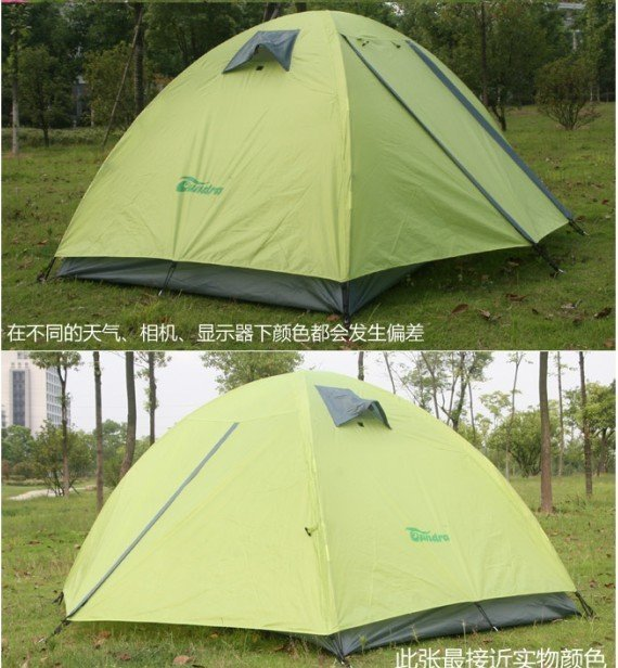 free shipping double layer outdoor camping tent hiking travel tent