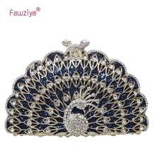 Fawziya Peacock Purse Evening Bag Metallic Animal Shape Clutch Cute Clutches