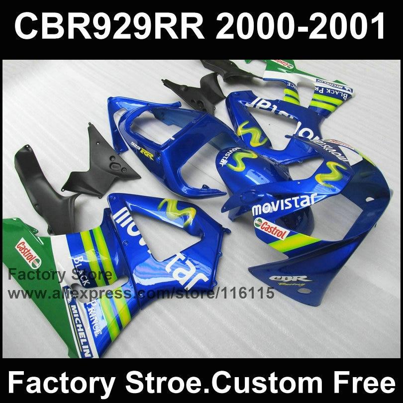 Carena kit per HONDA CBR 929 2000 2001 CBR929RR 00 01 CBR900RR fireblade blu movistar carenature parti