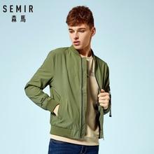 SEMIR Men Baseball Jacket with Tab Sleeve Man Zip Bomber Jacket with Pocket Ribbing at Cuff and Hem Streetwear for Autumn недорого