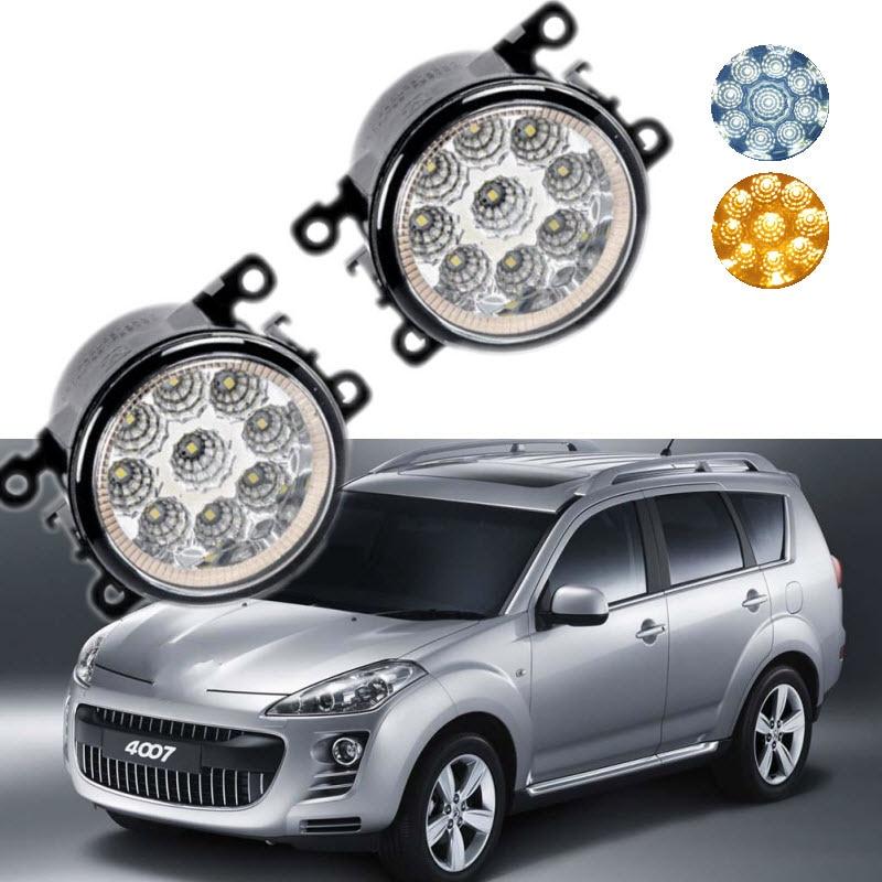 Car-Styling For Peugeot 4007 2007 to 2012 9-Pieces Leds Chips LED Fog Light Lamp H11 H8 12V 55W Halogen Fog Lights for peugeot 4007 gp