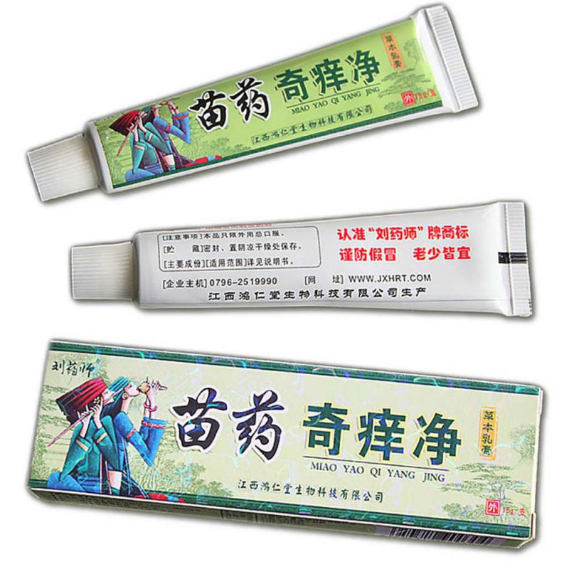Anti Fungal Inhibition Fungal Infections Foot and Ringworm Balanitis Hemorrhoids Feet Care isolation of polypropylene degrading fungal isolates