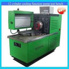 Высокое качество GPS916 bossch Тип дизельного топлива ТНВД тесты bench стенд банк
