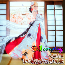 Cosplay Japanese game FGO Fate/stay night saber Japanese style Wedding dress bottom drawer (6pcs) Cos Clothes