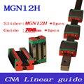 Коссель Мини для 12 мм Линейная Направляющая MGN12 700 мм линейный рельс + MGN12H длинные линейные перевозки для ЧПУ Xyz Оси 3d принтер части