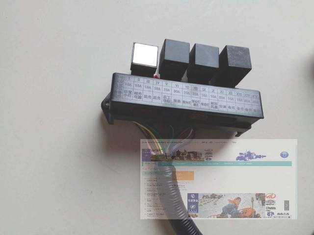 tb450 482j 2 the central fuse box assembly for foton tractor ft404 rh aliexpress com central fuse box central fuse box