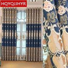European luxury custom embroidery Blackout curtains for Bedroom Windows high quality classic Living Room/Study Room