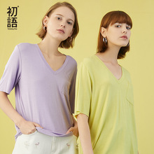 Toyouth Women Summer 2019 T-Shirt Casual V-Neck Collar Loose Solid Color Short Sleeve Shirt Female Letter Print Cotton Tops color block letter print polo collar t shirt