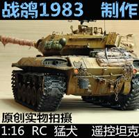 KNL HOBBY 1/16 RC Bulldog M41A3 tank model remote control OEM coating of paint to do the old