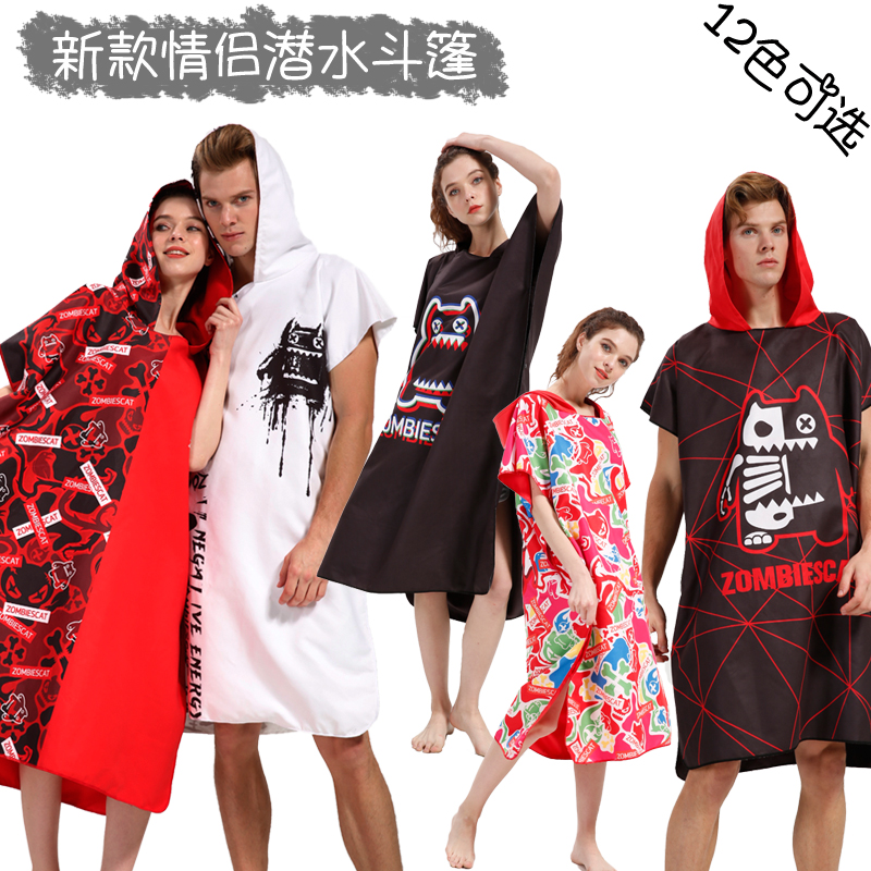Beak bathrobe coat jacket swimming diver hot spring water absorption speed dry lovers camouflage