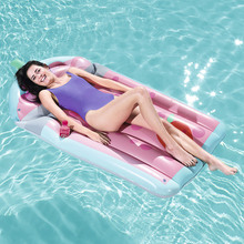 Inflatable floating chair floating bed recreational PVC folding bed Summer Beach Pool Toy raft inflatable mattress large double people big size inflatable mattress bed flocking bed mattress blue folding relax sofa chair