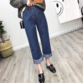 2016 Autumn Women's Loose Casual Jeans Ankle Length Trousers Red Edge High Waist Wide Leg Pants Denim Straight Pants Blue S M L