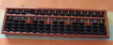 15 column wooden frame Abacus Chinese soroban Tool In Mathematics Education for student calculation tool xmf004