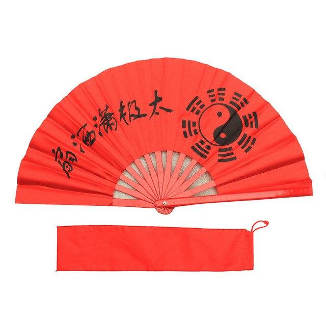 Alta qualidade tai chi fã de bambu kung fu fã dança enviar ventilador saco 34cm de comprimento