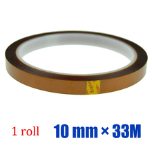 Free shipping 1 roll* 10 mm* 33M Heat Resistant Tape For Sublimation Printing on Mugs, Tiles and More!