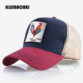 Gorra de béisbol bordada de gallo para hombres y mujeres gorras Snapback  transpirable malla Hip Hop sombreros Unisex Casual comer pollo hueso  Casquette 2b82e38cbd3