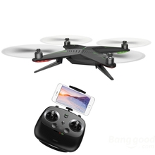 Original Zero XIRO XPLORER RC Quadcopter GPS One Key Take-off Landing return RTF 5.8GHz (without camera)
