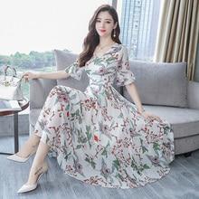 Summer Fashion Women Korean Style Temperament Short Sleeve Elegant Chiffon