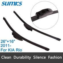Щетки стеклоочистителя для KIA Rio (с 2011 г.) 26 «+ 16» стандартных J крюк стеклоочистителей оружие только HY-002