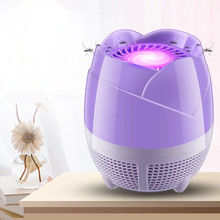 usb powered Bug Zapper Anti Mosquito Killer Lamps Insect Trap Lamp Home Living Room Pest Control mosquito light