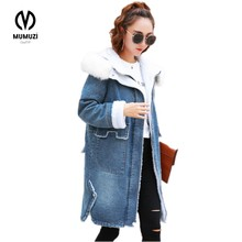 New HIGH QUALITY Fashion Denim Hooded Fur Collar Jacket Cashmere Thick Pockets StraightWarm Blue Coat