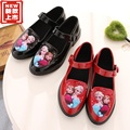 2015 Black Girls Froze Princess Cinderella Shoes  Flat For Big Girls Autumn Summer Leather Shoes Children's Shoes 31-36