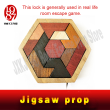 JXKJ1987 Escape room prop Tangram Prop real life room escape game finish jigsaw puzzles to unlock secret chamber room