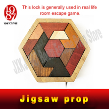 Jxkj1987 탈출 방 소품 tangram 소품 실생활 방 탈출 게임 완료 지그 소 퍼즐 비밀 챔버 룸을 잠금 해제